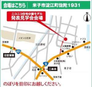 Baidu IME_2014-8-3_18-42-7